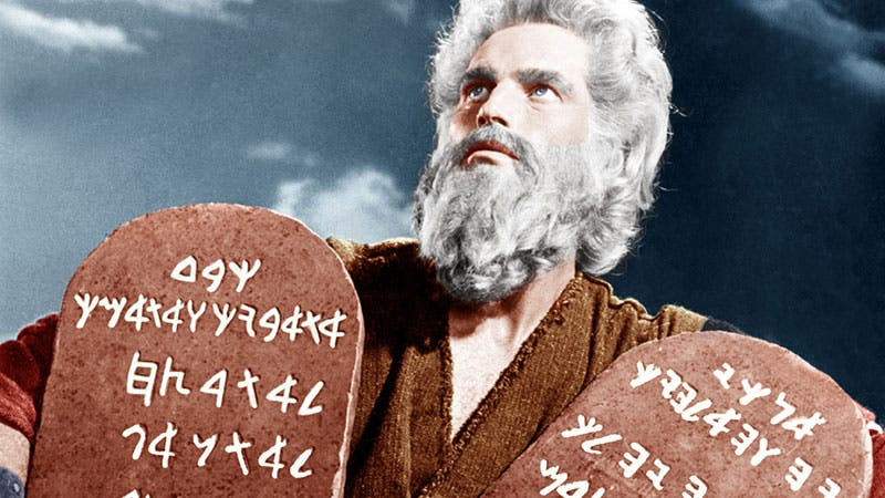 Ten Commandments movie still