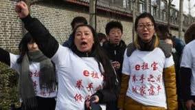 P2P Ponzi scheme hits investors in China