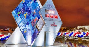Yekaterinburg, Russia winter Olympics © Nikita Maykov/Shutterstock.com