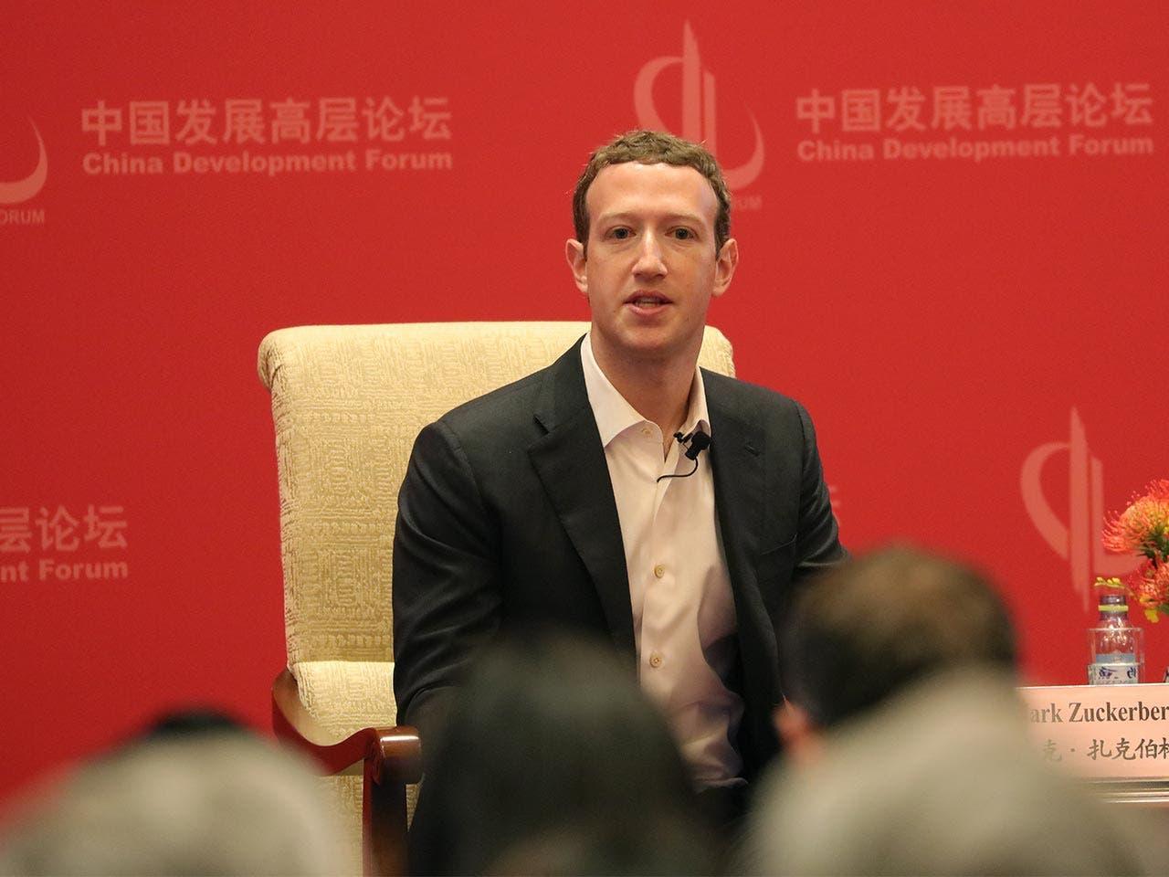 Mark Zuckerberg | VCG/Getty Images