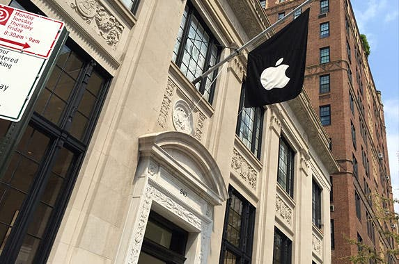 Apple Store, New York | Bankrate.com