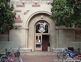 Tap your alma mater