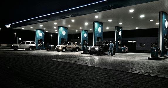 Gas stations | Nazar Mukhtar / EyeEm/GettyImages
