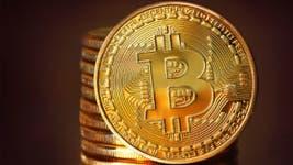 Cheap bitcoins for sale wholesale alien tech csgo betting