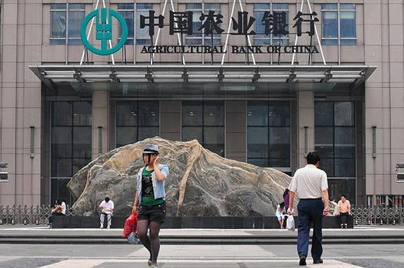 Agricultural Bank of China | FREDERIC J. BROWN/AFP/Getty Images