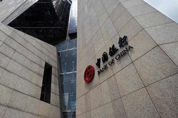 Bank of China | AFP/AFP/Getty Images