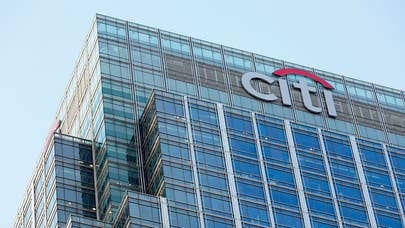 Overcharged by Citibank? Refunds are on the way