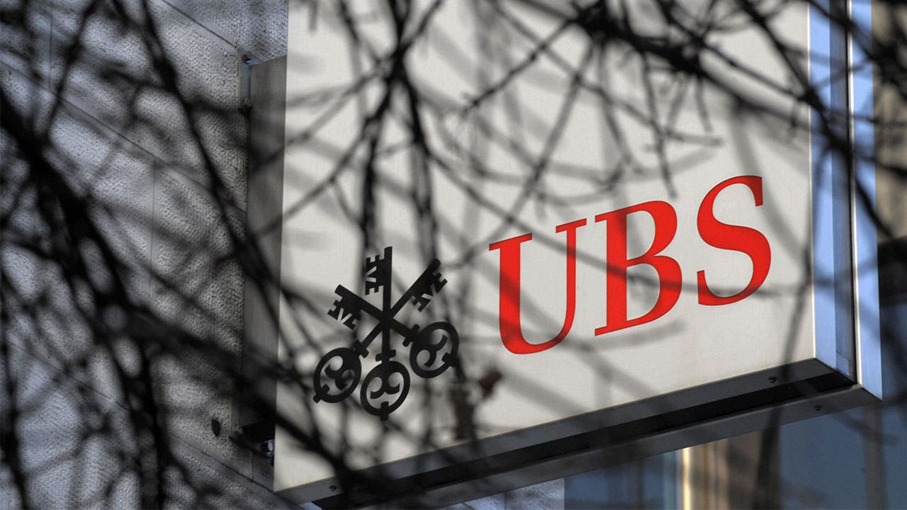 UBS bank branch